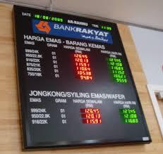 IMG 20150610 WA0001 1 - 0813.5495.4655(Tsel)Jual Running text murah di Pasuruan