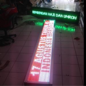 IMG 20150814 045815 300x300 - Jual Running text  di Lamongan Hub-0813.5495.4655