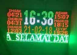 jual running text surabaya 1 - 0813.5495.4655(Tsel)Jual running text murah