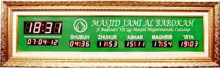 jadwal sholat type 4 - 0813.5495.4655(Tsel)Jadwal sholat digital murah
