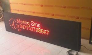 jual running text surabaya 083830600218 300x180 - Jual Running text surabaya - 0813.5495.4655