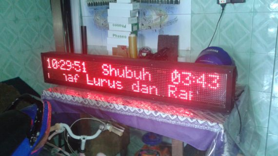 Running text masjid surabaya
