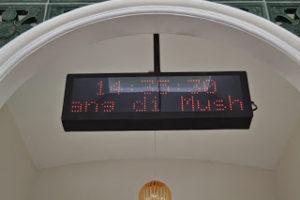 Jual jam digital masjid krian